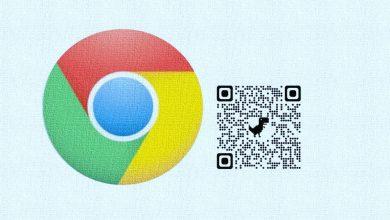 compartir páginas con un código QR