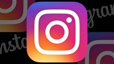 buscar en Instagram con número de teléfono